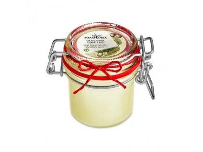 Olivový - Přírodní univerzální balzám 125ml
